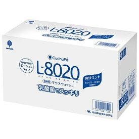 紀陽除虫菊 KIYOU JOCHUGIKU クチュッペ マウスウォッシュ 爽快ミント ポーションタイプ 100個入 アルコール K-7097