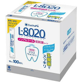 紀陽除虫菊 KIYOU JOCHUGIKU クチュッペ マウスウォッシュ ソフトミント スティックタイプ 100本入 ノンアルコール K-7092