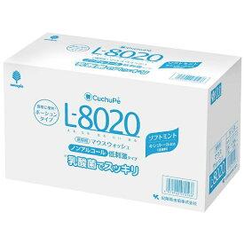 紀陽除虫菊 KIYOU JOCHUGIKU クチュッペ マウスウォッシュ ソフトミント ポーションタイプ 100個入 ノンアルコール K-7098