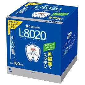 紀陽除虫菊 KIYOU JOCHUGIKU クチュッペ マウスウォッシュ 爽快ミント スティックタイプ 100本入 アルコール K-7091