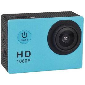 SAC エスエーシー AC150 アクションカメラ ブルー [フルハイビジョン対応 /防水][AC150BL]
