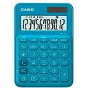 カシオ カラフル電卓(12桁) MW-C20C-BU-N レイクブルー