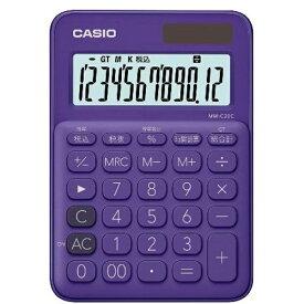 カシオ CASIO カラフル電卓 パープル MW-C20C-PL-N [12桁][MWC20CPLN]