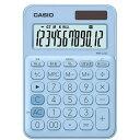 カシオ カラフル電卓(12桁) MW-C20C-LB-N ペールブルー