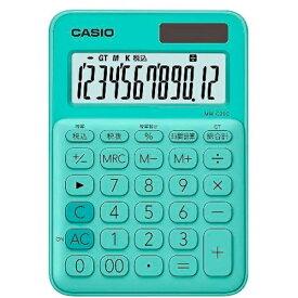 カシオ CASIO カラフル電卓 ミントグリーン MW-C20C-GN-N [12桁][MWC20CGNN]