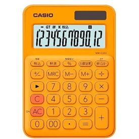 カシオ CASIO カラフル電卓 オレンジ MW-C20C-RG-N [12桁][MWC20CRGN]