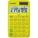 カシオ CASIO カラフル電卓(10桁) SL-300C-YG-N ライムグリーン[SL300CYGN]