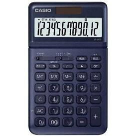 カシオ CASIO スタイリッシュ電卓(12桁) JF-S200-NY-N ネイビー[JFS200NYN]