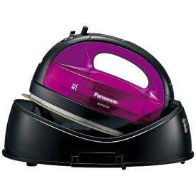 パナソニック Panasonic NI-WL504 コードレスアイロン CaRuRu(カルル) バイオレット [ハンガーショット機能付き][NIWL504V] panasonic