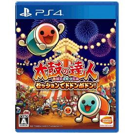 バンダイナムコエンターテインメント BANDAI NAMCO Entertainment 太鼓の達人 セッションでドドンがドン!(ソフト単品版)【PS4ゲームソフト】