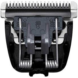 パナソニック Panasonic ヒゲトリマー用替刃 ER9621[ER9621]
