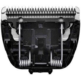 パナソニック Panasonic バリカン用替刃 ER9521[ER9521]