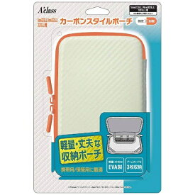 アクラス New2DSLL/New3DSLL/3DSLL用カーボンスタイルポーチ ホワイト×オレンジ[New2DS LL/New3DS LL/3DS LL]