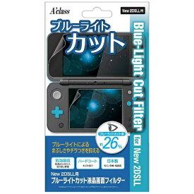 アクラス New2DSLL用ブルーライトカット液晶画面フィルター SASP-0432[New2DS LL]