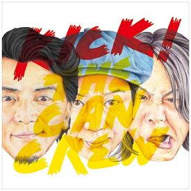 ビクターエンタテインメント Victor Entertainment KICK THE CAN CREW/KICK! 初回限定盤 【CD】