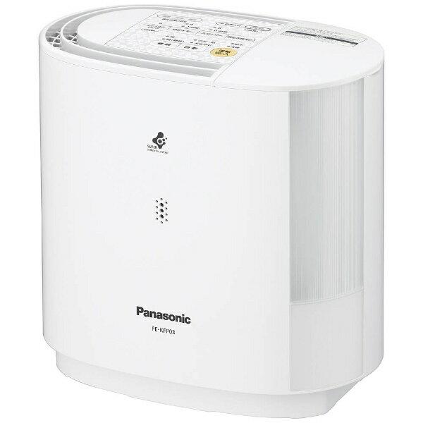 【送料無料】 パナソニック Panasonic 気化式加湿器 (〜8畳) FE-KFP03-W ホワイト[FEKFP03] panasonic
