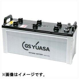 GSYUASA 大型車用高性能バッテリー PRODA NEO PRN-130F51 【メーカー直送・代金引換不可・時間指定・返品不可】