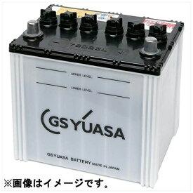 GSYUASA 大型車用高性能バッテリー PRODA NEO PRN-85D26R[PRN85D26R] 【メーカー直送・代金引換不可・時間指定・返品不可】