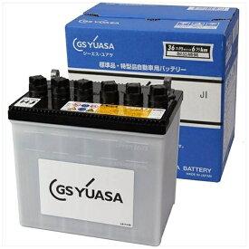 GS YUASA ジーエス・ユアサ 国産車バッテリー HJ ・Hシリーズ HJ-34A19R 【メーカー直送・代金引換不可・時間指定・返品不可】