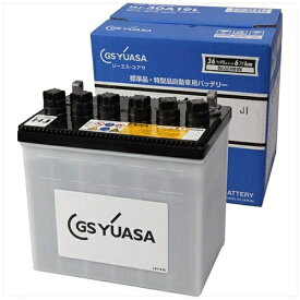 GSYUASA 国産車バッテリー HJ ・Hシリーズ HJ-30A19L 【メーカー直送・代金引換不可・時間指定・返品不可】