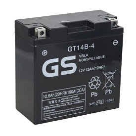 台湾GS TAIWANジーエス バイク用バッテリー 液入リ充電済み GT14B-4 【メーカー直送・代金引換不可・時間指定・返品不可】