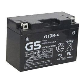 台湾GS TAIWANジーエス バイク用バッテリー 液入リ充電済み GT9B-4 【メーカー直送・代金引換不可・時間指定・返品不可】