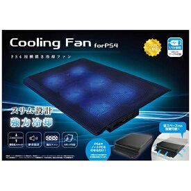 アンサー Answer PS4用 横置き冷却ファン ANS-PF052BK[PS4]