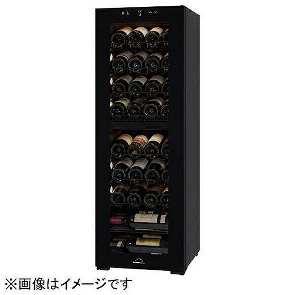 【標準設置費込み】 フォルスタージャパン ワインセラー 「ホームセラー」(34本) FJN-105G-BK ブラック