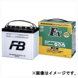 古河電池 FURUKAWA BATTERY 農業機械・建設機械用バッテリー FX2 55B24L 【メーカー直送・代金引換不可・時間指定・返品不可】