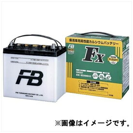 古河電池 FURUKAWA BATTERY 農業機械・建設機械用バッテリー FX2 55B24R 【メーカー直送・代金引換不可・時間指定・返品不可】