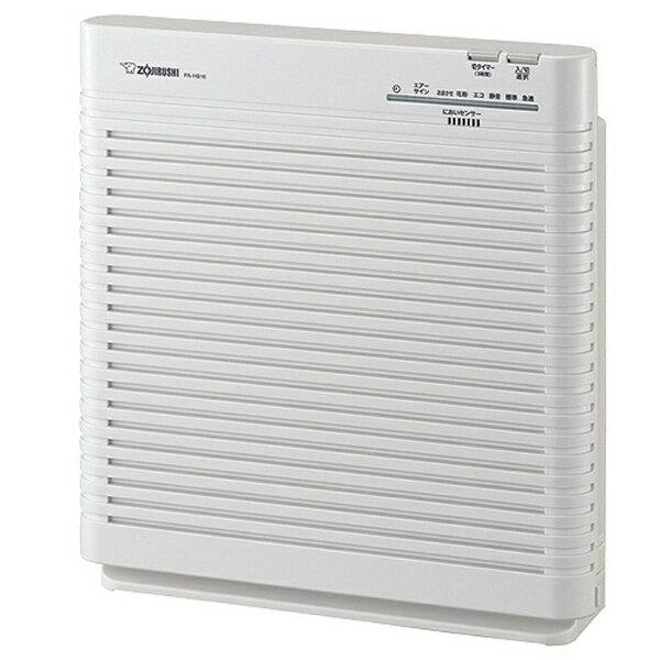 象印マホービン ZOJIRUSHI PA-HB16-WA 空気清浄機 [適用畳数:16畳 /PM2.5対応][PAHB16]