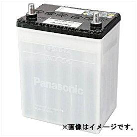 パナソニック Panasonic 国産車用バッテリー N-55B24R/SB[N55B24RSB] panasonic 【メーカー直送・代金引換不可・時間指定・返品不可】