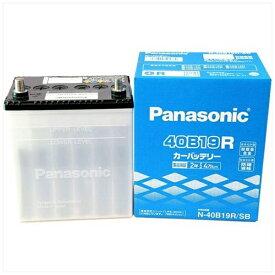 パナソニック Panasonic 国産車用バッテリー N-40B19R/SB[N40B19RSB] panasonic 【メーカー直送・代金引換不可・時間指定・返品不可】