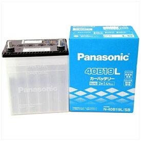 パナソニック Panasonic 国産車用バッテリー N-40B19L/SB[N40B19LSB] panasonic 【メーカー直送・代金引換不可・時間指定・返品不可】