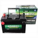 ATLASBX 欧州車用バッテリー AT 78DT-600 【メーカー直送・代金引換不可・時間指定・返品不可】