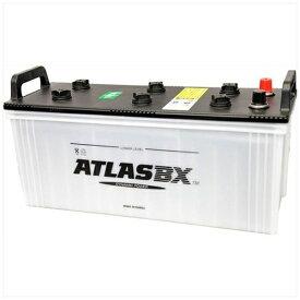 ATLASBX アトラス 大型車・トラック・建機用バッテリー AT 130F51[AT130F51] 【メーカー直送・代金引換不可・時間指定・返品不可】
