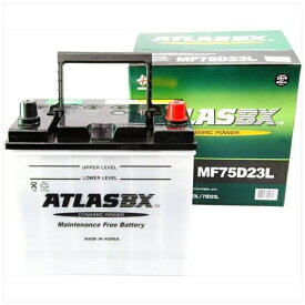 ATLASBX アトラス 国産車用バッテリー AT 75D23L[AT75D23L] 【メーカー直送・代金引換不可・時間指定・返品不可】