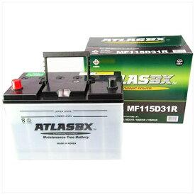 ATLASBX 国産車用バッテリー AT 115D31R[AT115D31R] 【メーカー直送・代金引換不可・時間指定・返品不可】