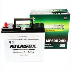 ATLASBX 国産車用バッテリー AT 60B24R 【メーカー直送・代金引換不可・時間指定・返品不可】