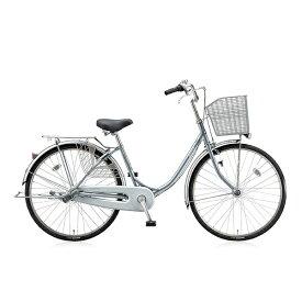 ブリヂストン BRIDGESTONE 26型 自転車 エブリッジU(M.XRシルバー/3段変速) EB63UT【2017年/点灯虫モデル】【組立商品につき返品不可】 【代金引換配送不可】