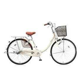 ブリヂストン BRIDGESTONE 24型 自転車 エブリッジU(E.Xクリームアイボリー/3段変速) EB43U【2017年モデル】【組立商品につき返品不可】 【代金引換配送不可】