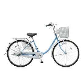 ブリヂストン BRIDGESTONE 24型 自転車 エブリッジU(M.Xブリアスカイ/3段変速) EB43U【2017年モデル】【組立商品につき返品不可】 【代金引換配送不可】