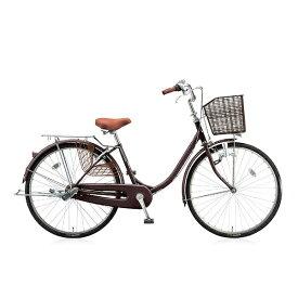 ブリヂストン BRIDGESTONE 26型 自転車 エブリッジU(F.Xカラメルブラウン/3段変速) EB63U【2017年モデル】【組立商品につき返品不可】 【代金引換配送不可】