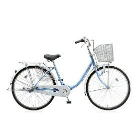 ブリヂストン BRIDGESTONE 26型 自転車 エブリッジU(M.Xブリアスカイ/3段変速) EB63U【2017年モデル】【組立商品につき返品不可】 【代金引換配送不可】