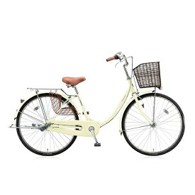 ブリヂストン BRIDGESTONE 24型 自転車 エブリッジU(E.Xクリームアイボリー/シングル) EB40UT【2017年/点灯虫モデル】【組立商品につき返品不可】 【代金引換配送不可】