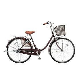 ブリヂストン BRIDGESTONE 26型 自転車 エブリッジU(F.Xカラメルブラウン/3段変速) EB63UT【2017年/点灯虫モデル】【組立商品につき返品不可】 【代金引換配送不可】
