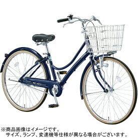 ブリヂストン BRIDGESTONE 26型 自転車 エブリッジL(E.Xノーブルネイビー/3段変速) EB63LT【2017年/点灯虫モデル】【組立商品につき返品不可】 【代金引換配送不可】