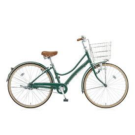ブリヂストン BRIDGESTONE 26型 自転車 エブリッジL(E.Xフィールドグリーン/シングル) EB60L【2017年モデル】【組立商品につき返品不可】 【代金引換配送不可】