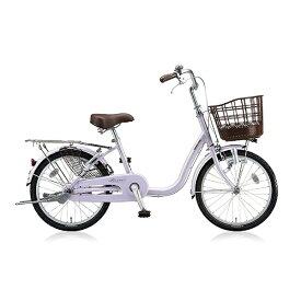 ブリヂストン BRIDGESTONE 20型 自転車 アルミーユ ミニ(P.Xオパールラベンダー/シングル) AU00【2017年モデル】【組立商品につき返品不可】 【代金引換配送不可】