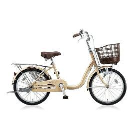 ブリヂストン BRIDGESTONE 【組立商品返品不可】22型 自転車 アルミーユ ミニ(M.Xプレシャスベージュ/シングル) AU20【2017年モデル】※在庫有でもお届けにお時間がかかります 【代金引換配送不可】